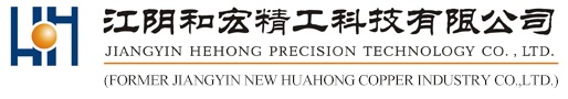 (Español) Jiangying Hehong Precision Technology Co., LTD